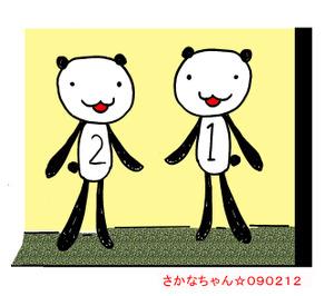 Tarou1_5